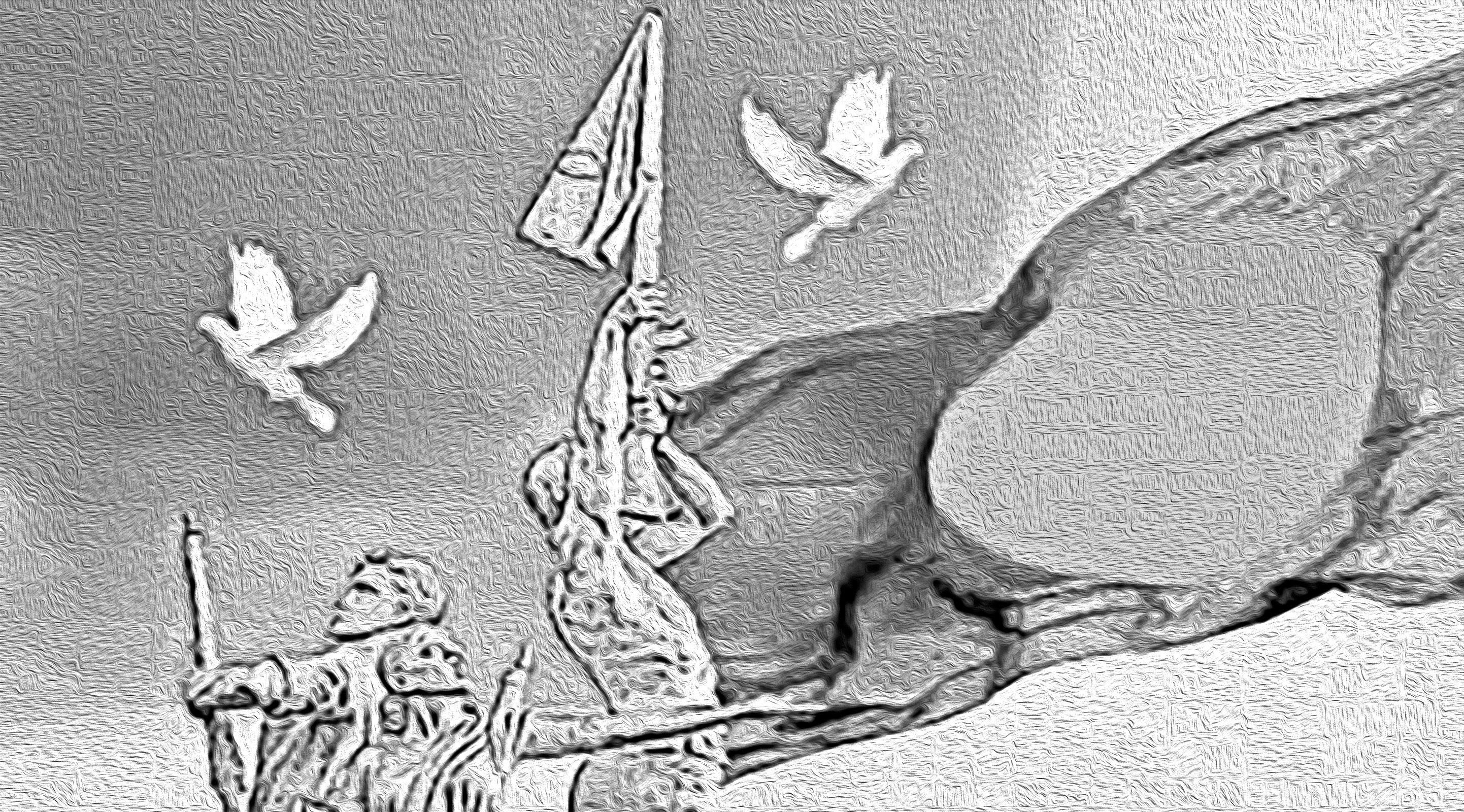 তারুণ্যের বিজয় ভাবনা