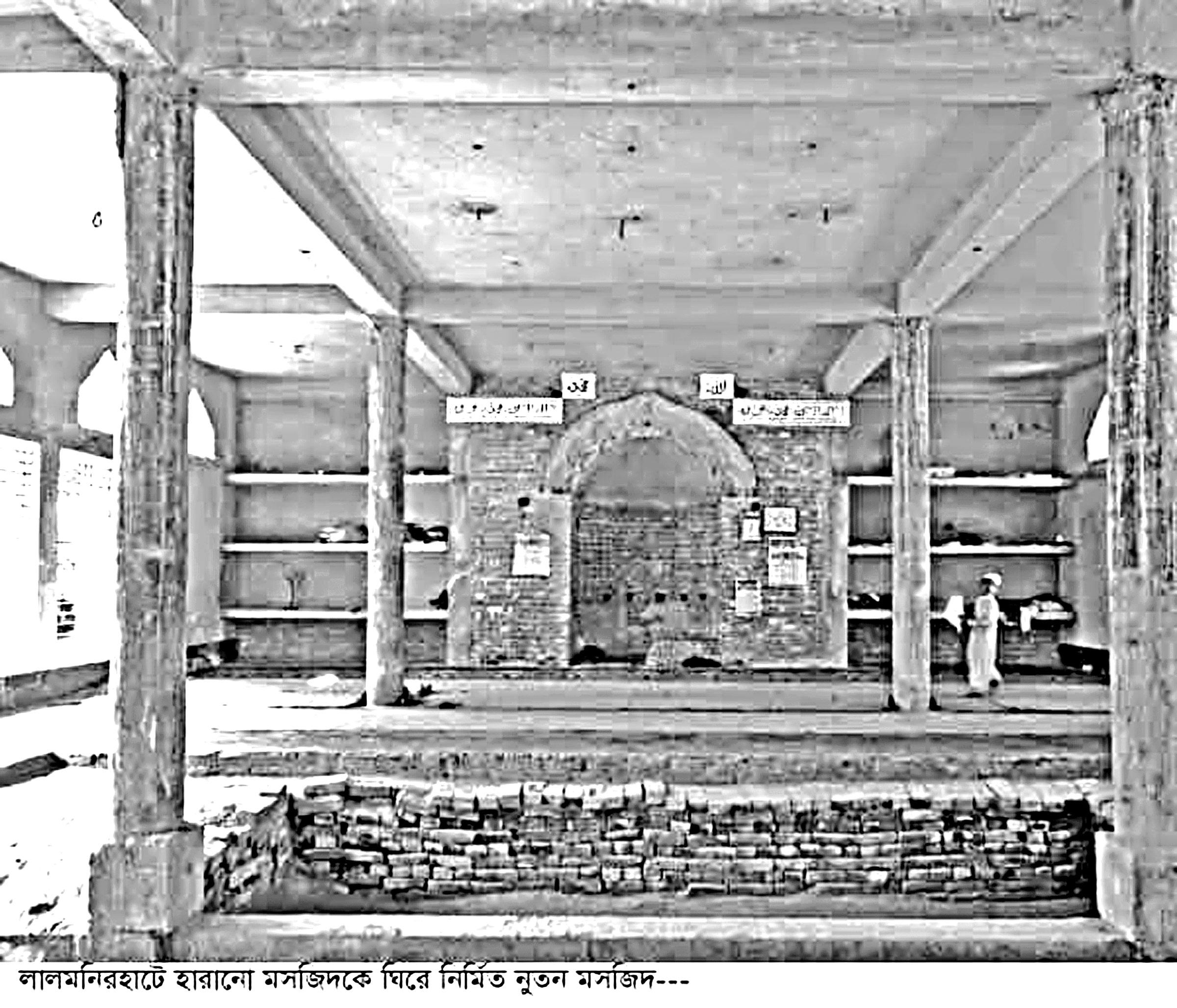 এশিয়ার প্রথম মসজিদ সাহাবায়ে কেরাম