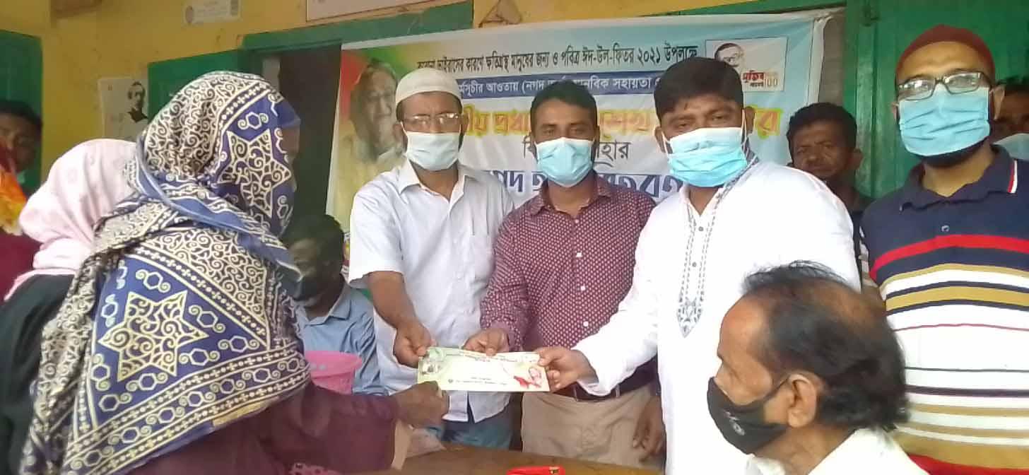 গৌরীপুরে ভিজিএফ এর নগদ ৪৫০ টাকা বিতরণ শুরু