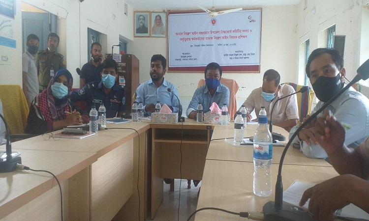 রোয়াংছড়িতে তামাক নিয়ন্ত্রণ আইন বাস্তাবায়নে উপজেলা  টাস্কফোর্স কমিটি'র বিষয়ক প্রশিক্ষণ অনুষ্ঠিত