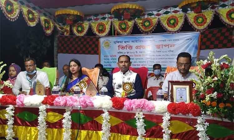 বোয়ালমারীতে সুফিয়া হুদা আইডিয়াল স্কুলের ভিত্তি প্রস্তর স্থাপন