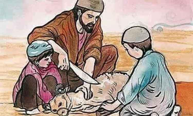 কোরবানির মর্ম ও উদ্দেশ্য