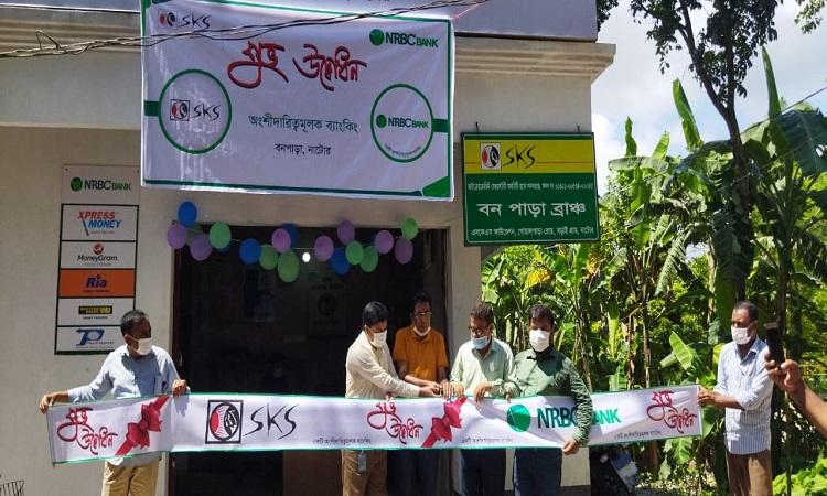 বনপাড়ায় এনআরবিসি ব্যাংকের শাখা উদ্বোধন