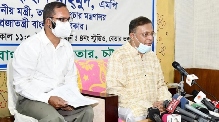 বিএনপির হুইসেলে মানুষ আন্দোলনে নামবে না: তথ্যমন্ত্রী