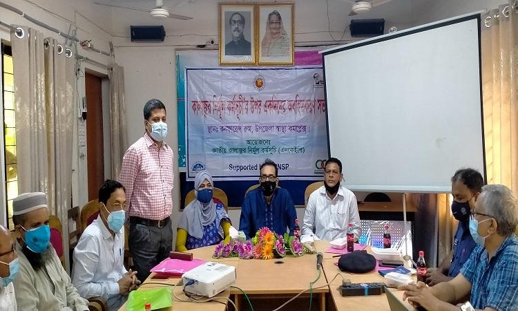 নাগরপুরে কালাজ্বর নির্মূল কর্মসূচী'র উপর অবহিতকরণ সভা