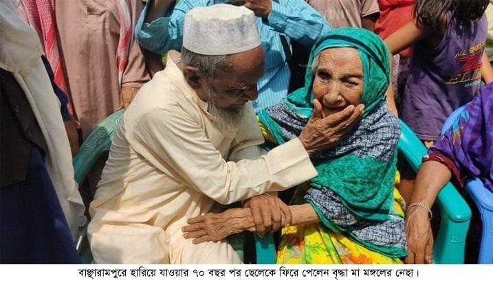 মরেও শান্তি পাবেন কুদ্দুস মুন্সী : চলে যাবেন বারুইপাড়া