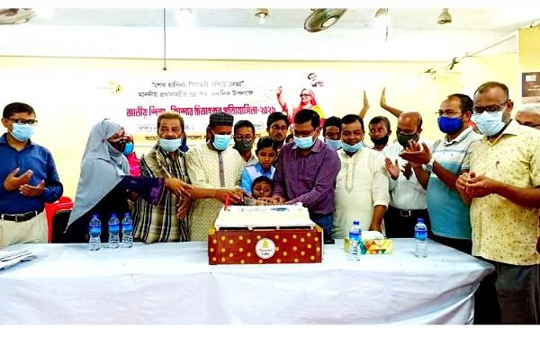 লোহাগাড়ায় প্রধানমন্ত্রী শেখ হাসিনার ৭৫তম জন্মদিন পালিত