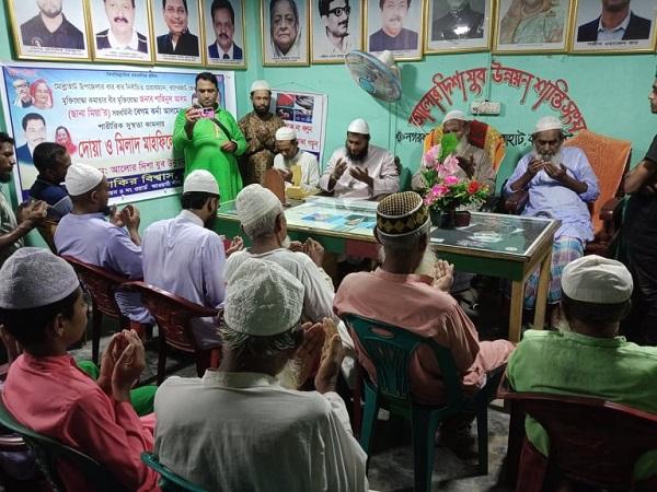 মোল্লাহাট উপজেলা চেয়ারম্যানের স্ত্রীর সুস্থতা কামনায় দোয়া অনুষ্ঠিত